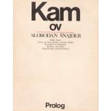 Kamov - Legende oko freske