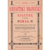 Davor - Hrvatski vojnički koledar za godinu 1915.