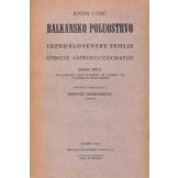 Balkansko poluostrvo i južnoslovenske zemlje: osnove antropogeografije