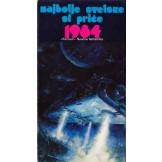 Najbolje svetske SF priče 1984.