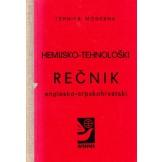 Hemijsko - tehnološki rečnik, englesko-srpskohrvatski