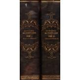 Dictionnaire des langues francaise et allemande 1-2