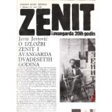 Zenit i avangarda dvadesetih godina - plakat izložbe