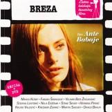 Breza (knjiga + DVD)