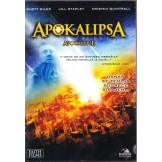 Apokalipsa DVD