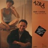 Kao i jučer (Single ploče 1983-86) LP