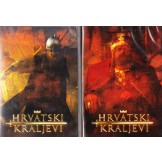 Hrvatski kraljevi (2 DVD-a)