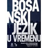 Bosanski jezik u vremenu : zbornik radova s Međunarodnoga znanstvenog simpozija (Zagreb, 21.-23.04.2017.)