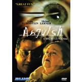Anguish DVD