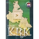 Otok Krk : vodič u riječi i slici