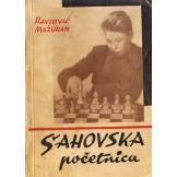Šahovska početnica