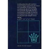 Enciklopedija šahovskih završnica : kraljica