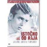 Istočno od raja (2 DVD-a)