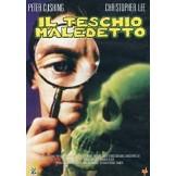 Il teschio maledetto (The Skull) DVD