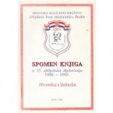 Spomen knjiga o 15. obljetnici djelovanja 1980. - 1995.