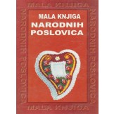 Mala knjiga narodnih poslovica