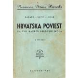Hrvatska poviest za VIII. razred srednjih škola : I. svezak