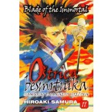 Oštrica besmrtnika - Samuraj dvanaest sječiva 11