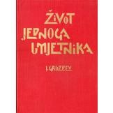 Život jednoga umjetnika (Maksim Gorkij)