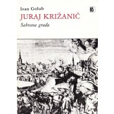 Juraj Križanić: sabrana građa