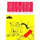 Erotika u hrvatskom slikarstvu, crtežu i grafici