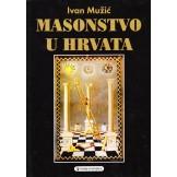 Masonstvo u Hrvata - Sedmo izdanje