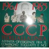 1964-1985 Affinità-Divergenze Fra Il Compagno Togliatti E Noi Del Conseguimento Della Maggiore Età LP