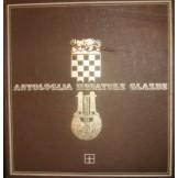 Antologija hrvatske glazbe (12 LP-a)