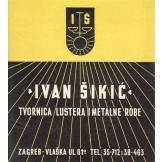 'Ivan Šikić' Tvornica lustera i metalne robe
