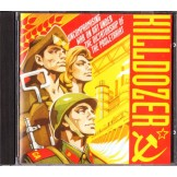 Uncompromising War on Art under the Dictatorship of the Proletariat  CD