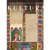 Velika enciklopedija za djecu: kultura