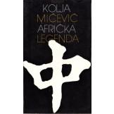 Afrička legenda