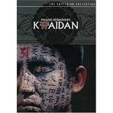 Kwaidan DVD