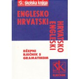 Englesko-hrvatski i hrvatsko-engleski džepni rječnik s gramatikom
