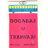 Događaj u tramvaju