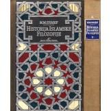 Historija islamske filozofije s kratkim pregledom drugih disciplina i savremene renesanse u islamskim zemljama 1.-2.