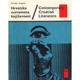 Hrvatska suvremena književnost / Contemporary Croatian Literature