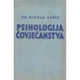 Psihologija i psihopatologija nagona i ljubavi