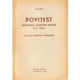 Povijest naroda Jugoslavije (do 1526,)
