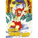 Rei Mikamoto Reiko The Zombie Shop, Vol. 1
