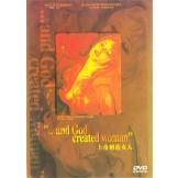 ...and God Created Woman (Et Dieu... créa la femme) DVD