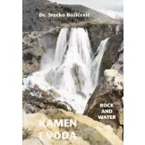 Kamen i voda (Rock and water)