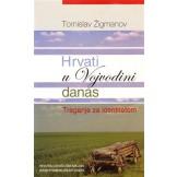 Hrvati u Vojvodini: traganje za identitetom