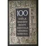 100 djela književnosti jugoslavenskih naroda