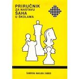Priručnik za nastavu šaha u školama